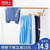 trousers NGGGN neutral summer trousers leisure time There are models in the real shooting Harlem Pants / knickerbockers Leather belt low-waisted cotton Don't open the crotch Cotton 100% N42 9, 10, 11, 12, 13, 14