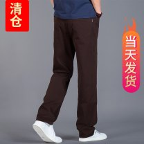 Casual pants Imperial maple leaf Fashion City Blue coffee 0621 0626 28 29 30 31 32 33 34 36 38 40 42 44 46 thick trousers Other leisure easy get shot autumn Large size Youthful vigor 2018 middle-waisted Straight cylinder Cotton 98% polyurethane elastic fiber (spandex) 2% Overalls Pocket decoration