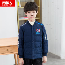 Down liner White duck down male winter NGGGN 130 for height 118-127cm 140 for height 128-137cm 150 for height 138-147cm 160 for height 148-157cm 170 for height 158-167cm 80% Class C New down jacket for boys Polyester 100% nylon Summer 2020 college
