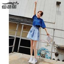 skirt Summer 2020 S/S M/M L/L XL/XL Denim blue Short skirt commute High waist Denim skirt Solid color Type A 18-24 years old Retro wide waist denim umbrella skirt 81% (inclusive) - 90% (inclusive) Denim Xianbeili cotton zipper Korean version Cotton 90% polyester 7.5% viscose 2.5%