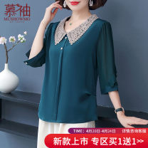 Middle aged and old women's wear Summer 2021 Green (single top) green (single top) + Wide leg pants) green (single top) + Beige wide leg pants) 2 fashion suit easy Two piece set Decor 40-49 years old Socket thin V-neck routine routine 11162T Mushowmo / musket polyester Polyester 100% 96% and above