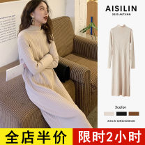 Dress Spring 2021 Apricot (dress with western style / overcoat) black (lazy / thin) Brown (Korean version loose / versatile) S M L XL 2XL 3XL 4XL Mid length dress singleton  Long sleeves commute Half high collar Solid color other routine Others 18-24 years old Type H Eileen Korean version