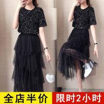 Fashion suit Spring 2021 M L XL 2XL 3XL 4XL 5XL Black apricot 18-25 years old Eileen 2-26ONL19193 Polyester 100%
