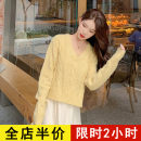 Women's large Spring 2021 Yellow top [single piece] apricot suspender skirt [single piece] Top + suspender skirt [suit] S M L XL 2XL 3XL 4XL Dress Two piece set Sweet easy moderate Socket Long sleeves Solid color Crew neck routine routine 9-17AC246+AC255-1 Eileen 18-24 years old Medium length