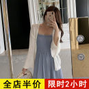 Women's large Spring 2021 White sunscreen shirt single blue dress single sunscreen shirt + dress [suit] Dress Two piece set commute easy moderate Cardigan Long sleeves Solid color Korean version other routine 9-9X3586 Eileen 18-24 years old Medium length Polyester 100% Pure e-commerce (online only)
