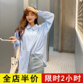 shirt Light blue shirt [single piece] milk tea shawl [single piece] shawl + shirt [suit] S M L XL 2XL 3XL 4XL Spring 2021 polyester fiber 96% and above Long sleeves commute Regular square neck Single row multi button routine Solid color 18-24 years old Eileen Korean version 10-7AC237+AX188