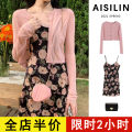 Dress Spring 2021 S M L XL 2XL 3XL 4XL Middle-skirt Two piece set Long sleeves commute V-neck High waist Broken flowers zipper A-line skirt other camisole 18-24 years old Eileen Korean version printing More than 95% polyester fiber Polyester 100% Pure e-commerce (online only)