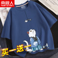 T-shirt Youth fashion routine Male 165 / s male 170 / M male 175 / L male 180 / XL male 185 / 2XL male 3XL male 4XL male 5XL male 6xl NGGGN Short sleeve Crew neck easy Other leisure summer Cotton 100% Large size routine tide Cotton wool Summer 2021 Animal design printing cotton Animal design