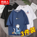 T-shirt Youth fashion routine 3XL 165/S 170/M 175/L 180/XL 185/2XL 4XL 5XL 6XL NGGGN Short sleeve Crew neck easy daily summer NJRKDCH140 Cotton 100% Large size routine tide Knitted fabric Summer 2021 Animal design printing cotton Creative interest No iron treatment Domestic famous brands