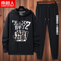 Casual pants NGGGN Youth fashion Male 165 / s male 170 / M male 175 / L male 180 / XL male 185 / 2XL male 3XL male 4XL male 5XL male 6xl routine trousers Other leisure easy Micro bomb NJRDX177 spring Large size tide 2021 middle-waisted Little feet Cotton 60% polyester 40% Sports pants Alphanumeric