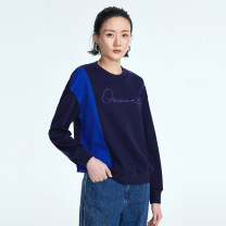 Sweater / sweater Spring 2021 Qh20 color matching dark blue 36 38 40 42 Long sleeves routine Socket singleton  routine Crew neck Straight cylinder commute 30-34 years old 71% (inclusive) - 80% (inclusive) OTT Simplicity cotton OD1101004 cotton Cotton 74% Lyocell fiber (Lyocell) 26%