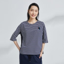 T-shirt Striped Tibetan blue striped persimmon orange S M L XL Summer 2021 Short sleeve Crew neck Straight cylinder Regular routine commute cotton 96% and above 30-34 years old Simplicity other OTT OD1300935 Cotton 100%