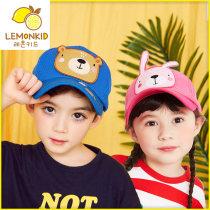Hat 48-56cm, breathable mesh ฝาครอบ Lemonkid / lemonkid เป็นกลาง Lake Blue Pink Rose Blue 2-8 years old ปีกกว้าง การเดินทาง ฝ้าย (95% ขึ้นไป) twenty-eight thousand and six