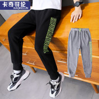 trousers Cachicolon male 120cm 130cm 140cm 150cm 160cm 170cm Grey black spring and autumn trousers leisure time There are models in the real shooting Casual pants Leather belt middle-waisted Cotton blended fabric Don't open the crotch Other 100% Class C Spring 2020 Chinese Mainland Zhejiang Province