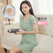 Nursing clothes Green, yellow, black, lotus root powder, gray, khaki, pink M,L,XL,2XL Pregnant Wei Socket Spring and summer Short sleeve Medium length leisure time Dress Solid color