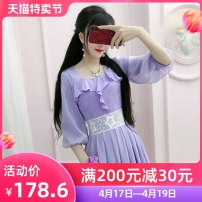 Dress Summer 2020 violet S M L XL longuette singleton  elbow sleeve commute V-neck High waist Solid color Socket Big swing pagoda sleeve Others 25-29 years old Type X The fate of July 7 Three dimensional decorative zipper with pleated stitching QB0Q38 More than 95% polyester fiber Polyester 100%