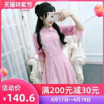 Dress Summer of 2019 Pink S M L XL Short skirt singleton  elbow sleeve commute stand collar High waist Solid color Single breasted A-line skirt Lotus leaf sleeve Others 25-29 years old Type X The fate of July 7 Retro Three dimensional decorative asymmetric button with ruffle and fold stitching QA9Q65