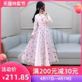 Dress Autumn 2020 Pink S M L XL longuette Fake two pieces Long sleeves commute V-neck High waist other Socket Big swing routine Others 25-29 years old Type X The fate of July 7 lady Bow and lotus leaf edge pleating fold auricular lace splicing three-dimensional decorative strap zipper QB0Q91