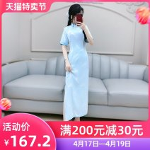 cheongsam Summer 2020 S M L XL blue Short sleeve long cheongsam Retro Low slit daily Oblique lapel other 18-25 years old QB0Q83 The fate of July 7 polyester fiber Polyester 100% Exclusive payment of tmall