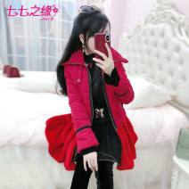 Cotton padded clothes gules S M L XL Winter of 2019 The fate of July 7 Medium length Long sleeves thickening zipper commute other routine Self cultivation Solid color 25-29 years old Exclusive payment of tmall Polyester 100%