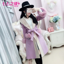 woolen coat Winter of 2018 S M L XL Pink polyester 81% (inclusive) - 90% (inclusive) routine Long sleeves commute Frenulum routine Hood Solid color Self cultivation Retro The fate of July 7 25-29 years old Solid color Polyester 88% viscose (viscose) 10% polyurethane elastic (spandex) 2%