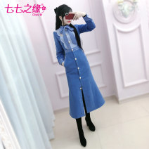 woolen coat Winter of 2019 S M L XL blue polyester 81% (inclusive) - 90% (inclusive) Medium length Long sleeves commute Single breasted routine other Solid color Self cultivation QA9W60 The fate of July 7 25-29 years old Three dimensional decorative button with bow pleated pocket and ruffle stitching