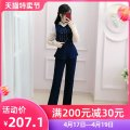 Professional pants suit royal blue S M L XL Summer 2020 Other styles elbow sleeve QB0T21 trousers The fate of July 7 25-35 years old Polyester 100% Exclusive payment of tmall