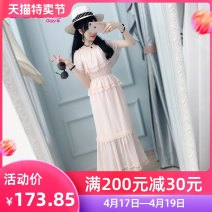 Dress Summer of 2018 Pink S M L XL Mid length dress singleton  Short sleeve commute other High waist Solid color Socket One pace skirt Lotus leaf sleeve Others 25-29 years old Type X The fate of July 7 lady Three dimensional decorative strap lace QA8Q76 More than 95% polyester fiber Polyester 100%