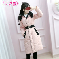 Cotton padded clothes Pink (belt) S M L XL Winter of 2019 The fate of July 7 Medium length Long sleeves thickening zipper commute Hood routine Self cultivation Solid color QA9W28 Three dimensional decorative buttons with pleated pockets 25-29 years old Exclusive payment of tmall Polyester 100%