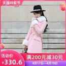 woolen coat Winter of 2018 S M L XL Pink polyester 81% (inclusive) - 90% (inclusive) routine Long sleeves commute zipper routine other Solid color Self cultivation Retro The fate of July 7 25-29 years old Solid color Polyester 88% viscose (viscose) 10% polyurethane elastic (spandex) 2%