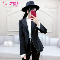 suit Spring 2021 black S M L XL Long sleeves routine Self cultivation tailored collar zipper commute routine Solid color QB0W26 25-29 years old 91% (inclusive) - 95% (inclusive) polyester fiber The fate of July 7 Three dimensional decoration of pleated pocket with asymmetric zipper