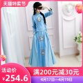 Fashion suit Autumn 2020 S M L XL blue 25-35 years old The fate of July 7 QB0T30 Polyester 100% Exclusive payment of tmall