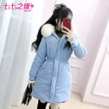Cotton padded clothes blue S M L XL Winter of 2019 The fate of July 7 Medium length Long sleeves thickening zipper commute Hood routine Self cultivation Solid color QA9W37 Three dimensional decorative zipper with fur collar and pleated pocket 25-29 years old Exclusive payment of tmall Polyester 100%