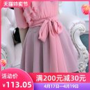 skirt Summer of 2019 S M L XL Pink (summer version) white (autumn version) Short skirt Versatile High waist A-line skirt Solid color Type X 25-29 years old QA9Q62 91% (inclusive) - 95% (inclusive) The fate of July 7 polyester fiber Ruffle pleated button zipper stitching Pure e-commerce (online only)