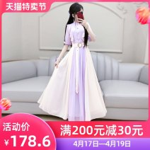 Dress Summer 2020 Color matching of Purple Rice S M L XL longuette singleton  elbow sleeve commute stand collar High waist Solid color Single breasted Big swing routine Others 25-29 years old Type X The fate of July 7 Retro QB0Q63 More than 95% polyester fiber Polyester 100%