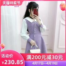 Dress Winter of 2019 violet S M L XL Short skirt singleton  Long sleeves commute V-neck High waist lattice Socket A-line skirt bishop sleeve straps 25-29 years old Type X The fate of July 7 Three dimensional decorative zipper with pleated stitching QA9Q185 More than 95% polyester fiber Polyester 100%
