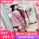 woolen coat Winter of 2018 S M L XL Pink polyester 81% (inclusive) - 90% (inclusive) routine Sleeveless commute Frenulum tailored collar Solid color Cape type Retro QA8W57 The fate of July 7 25-29 years old Solid color Polyester 88% viscose (viscose) 10% polyurethane elastic (spandex) 2%