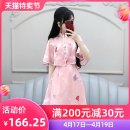 Fashion suit Summer 2020 S M L XL Pink 25-35 years old The fate of July 7 QB0T20 Polyester 100% Exclusive payment of tmall