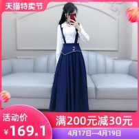 Dress Spring 2020 blue S M L XL longuette singleton  Sleeveless commute High waist Solid color Socket A-line skirt straps 25-29 years old Type X The fate of July 7 Three dimensional decorative button with pleated stitching QB0Q19 91% (inclusive) - 95% (inclusive) polyester fiber