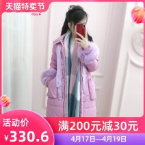 Cotton padded clothes violet S M L XL Winter of 2019 The fate of July 7 Medium length Long sleeves thickening zipper commute stand collar routine Self cultivation Solid color 25-29 years old Exclusive payment of tmall Polyester 100%