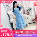 Dress Summer of 2018 blue S M L XL longuette singleton  elbow sleeve commute V-neck High waist Solid color Socket Big swing routine Others 25-29 years old Type X The fate of July 7 Retro Ruffle pleated lace stitching three-dimensional decorative strap zipper resin fixation QA8Q98 More than 95%