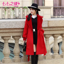 woolen coat Winter of 2018 S M L XL gules polyester 81% (inclusive) - 90% (inclusive) Medium length Long sleeves commute Frenulum routine other Solid color Self cultivation Retro QA8W80 The fate of July 7 25-29 years old Solid color Pure e-commerce (online only)