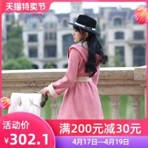 woolen coat Winter of 2018 S M L XL Pink polyester 95% and above routine Long sleeves commute Frenulum routine Hood Solid color Self cultivation Retro QA8W84 The fate of July 7 25-29 years old Three dimensional decorative asymmetric strap zipper with bow and ruffle stitching Solid color