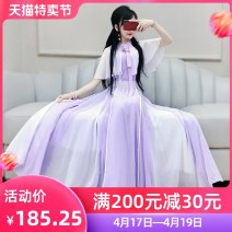 Dress Summer 2020 violet S M L XL longuette Two piece set commute V-neck High waist Solid color Socket Big swing camisole 25-29 years old Type X The fate of July 7 Retro More than 95% polyester fiber Polyester 100% Pure e-commerce (online only)