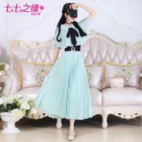 Dress Summer 2017 green L XL S M longuette Two piece set Sleeveless commute Polo collar High waist Solid color zipper Pleated skirt other Others 25-29 years old Type X The fate of July 7 Retro Bowknot, flounce, ruffle, lace up, three-dimensional decorative wave strap, button mesh QA7Q69 More than 95%