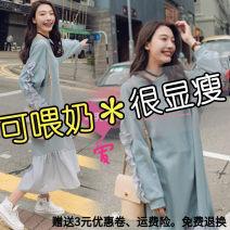 Nursing clothes Picture color M,L,XL,2XL Bang se Socket spring and autumn Long sleeves Medium length Korean version Dress Solid color Lift up cotton
