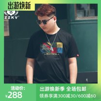 T-shirt Youth fashion Black red white thin 2XL 3XL 4XL 5XL 6XL ZZKV Short sleeve Crew neck easy Other leisure summer Large size routine tide other Summer of 2019 Geometric pattern Embroidery Geometric pattern Hot drilling