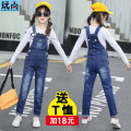 trousers Get alone well with fashion female spring and autumn trousers Korean version There are models in the real shooting rompers Button middle-waisted Denim Don't open the crotch Cotton 71.4% polyester 26.8% polyurethane elastic fiber (spandex) 1.8% AK668-8 Class B Autumn 2020 Chinese Mainland