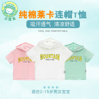 T-shirt Green letter pink letter white letter Little green dragon 55 / 80cm (73-80cm) 58 / 90cm (80-88cm) 60 / 100cm (88-98cm) 65 / 110cm (98-108cm) 70 / 120cm (108-118cm) 75 / 130 (118-128cm) 80 / 140 (128-138cm) 85 / 150 (138-148cm) neutral summer Short sleeve leisure time No detachable cap cotton