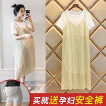 Dress Happy picture Light green (buy and get pregnant women's safety pants) light green (Short Sleeve Dress + pregnant women's safety pants) (buy and get pregnant women's safety pants) M L XL XXL Korean version Short sleeve have more cash than can be accounted for summer Crew neck Chiffon YWW1950